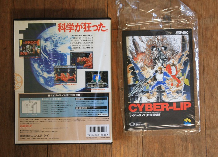 [NeoGeo] Cyber-Lip Img83911