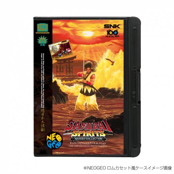 PIX'NLOVE éditera SAMURAI SHODOWN NEOGEO COLLECTION sur PS4 et Switch 377d8e10