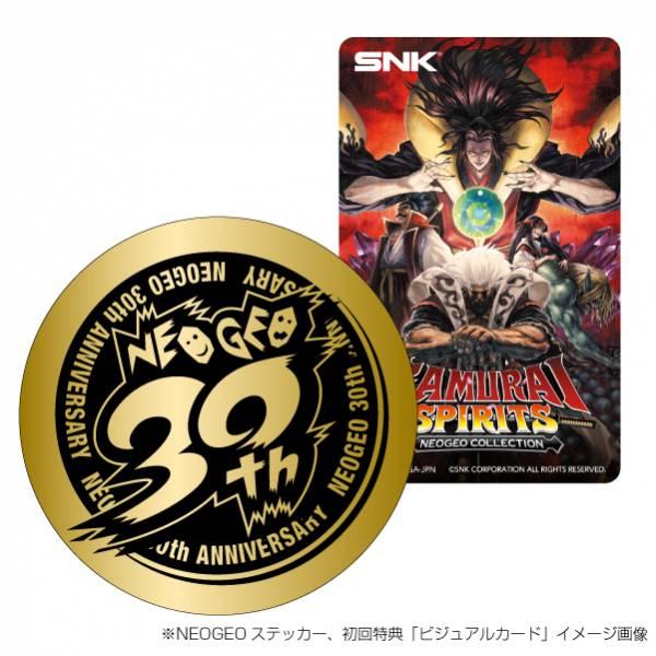 PIX'NLOVE éditera SAMURAI SHODOWN NEOGEO COLLECTION sur PS4 et Switch 7cc46310