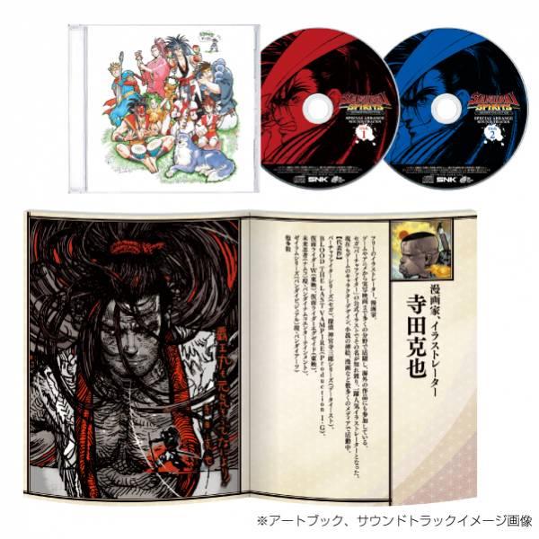 PIX'NLOVE éditera SAMURAI SHODOWN NEOGEO COLLECTION sur PS4 et Switch Fcd25110