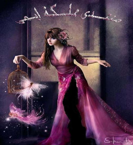 ¨•♥ مملكة ايمى ♥•¨