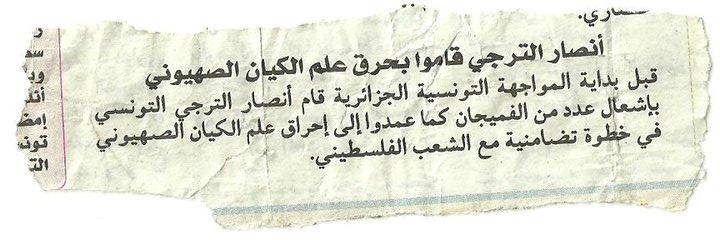 TanBIRRA Freshka Bèrda (..Zideha Lass) - Page 7 37661_11
