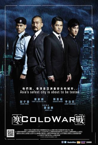 2012 - [film] Cold War (2012) Captur39