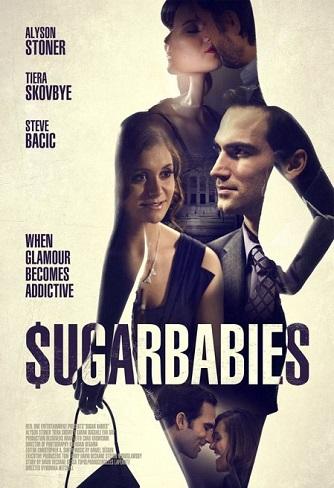 [film] Sugarbabies (2015) Captur45