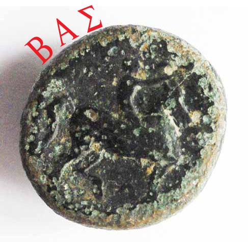 Bronze de Macédoine ou du Danube ? Cassandre ? Cassan11