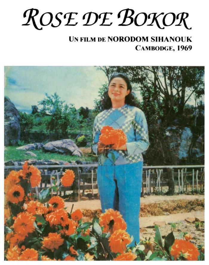 La mémoire vintage du cinema Cambodgien 210