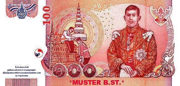 Thaïlande :  un roi malade et silencieux 23488_10