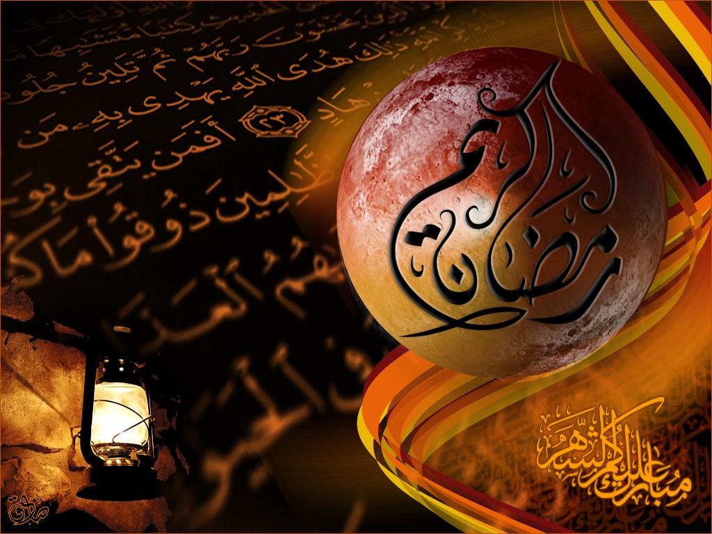 صور رمضانية رائعة جدآ / الجزء الرابع والأخير Almstb11