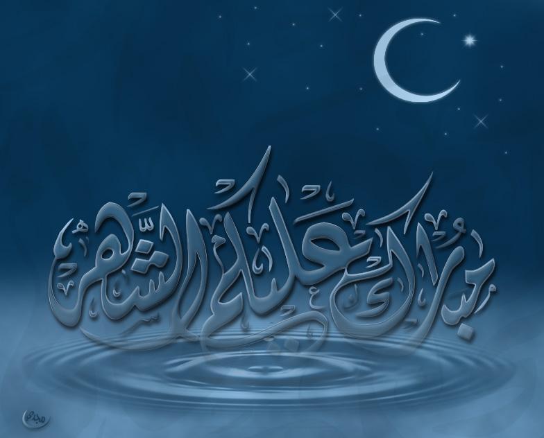 صور رمضانية رائعة جدآ / الجزء الرابع والأخير Fc0c4610