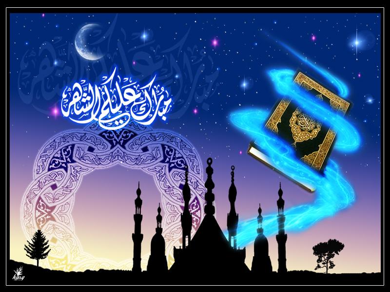صور رمضانية رائعة جدآ / الجزء الأول Ramada10