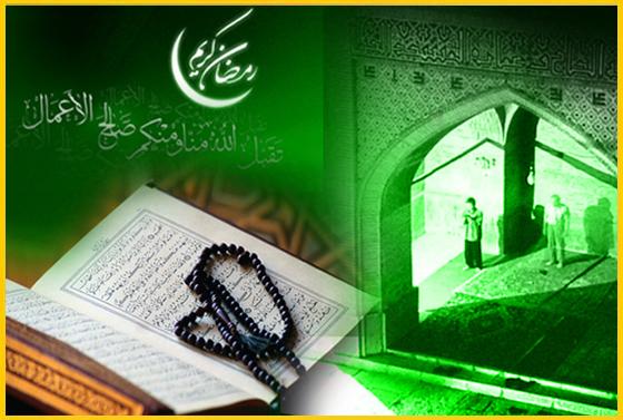 صور رمضانية رائعة جدآ / الجزء الأول Ramada12