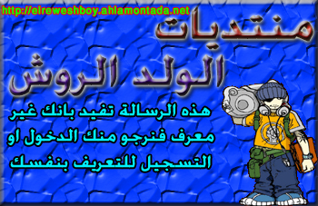 برنامج media player classic My_mes11