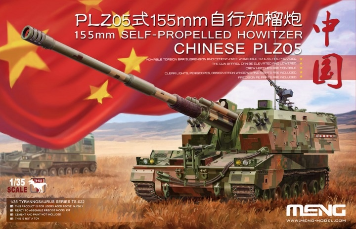 Automoteur d'artillerie PLZ05 (Type 05) Canon-10