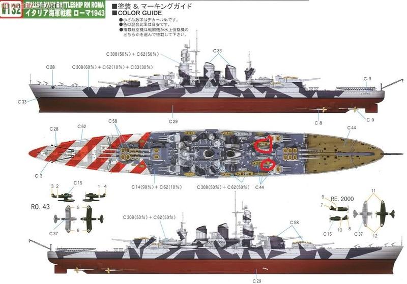 My Next Project Regia Marina WWII Italian Battleship 'Roma' 4l2jbo11