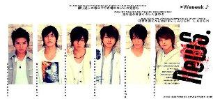 Japan stars Banner11