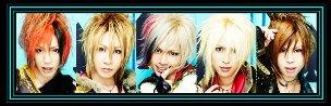 Japan stars Banner12