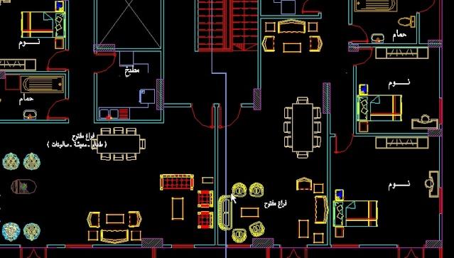 لوحة معمارى نهائى لجميع ما يوضع فى المعمارى من فرش ....وغيره Screen11