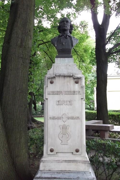 Cimetière Tikhvine Dscf0040