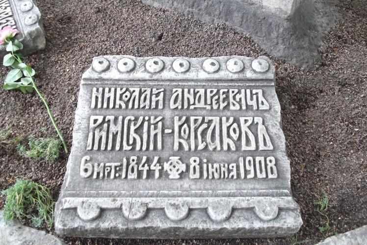 Cimetière Tikhvine Dscf0043
