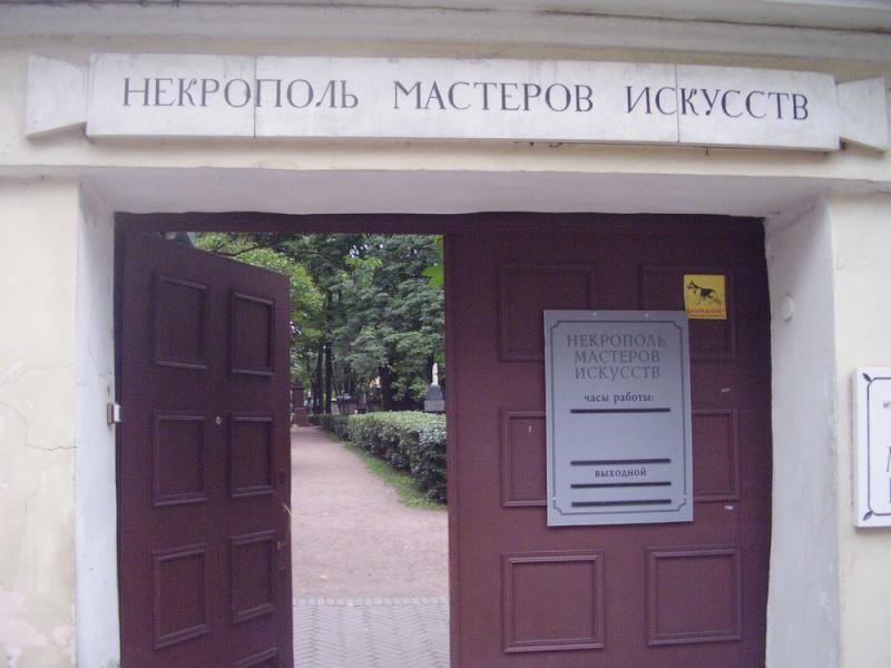 Cimetière Tikhvine P7240510