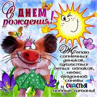 ОТКРЫТКИ со СТИХАМИ 7909-o10