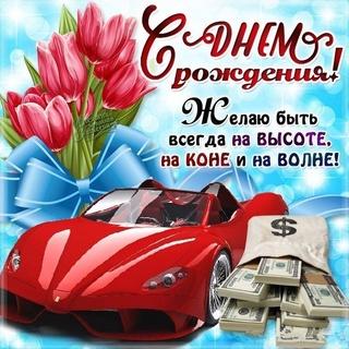 ОТКРЫТКИ со СТИХАМИ 7fvy9a10