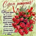 ОТКРЫТКИ со СТИХАМИ Conten10
