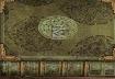 [Prohibé] Les privilèges des Daevas Livre10