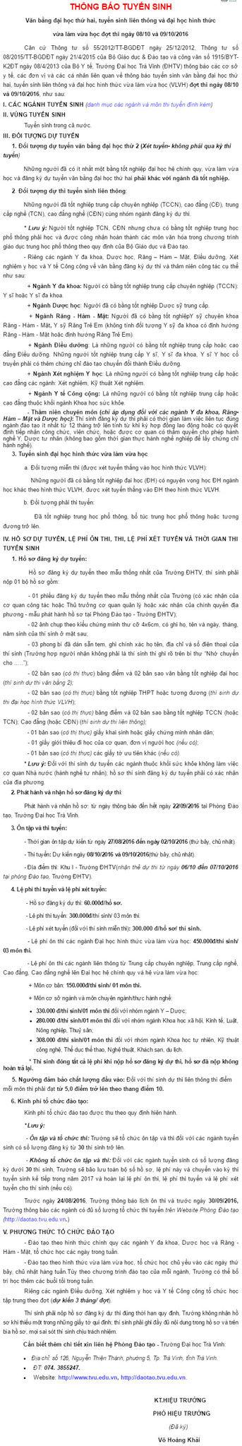 [Tin Tức] Thông báo tuyển sinh Thú Y đợt thi 08/10 và 09/10/2016 của TVU Tuyeni10