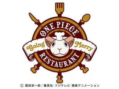 Restaurante Oficial de One Piece en Japón Top-fc10