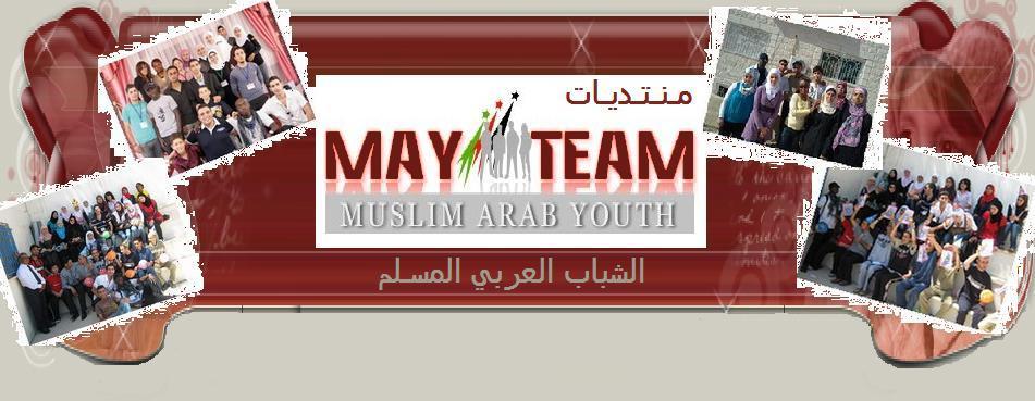 MAY Team