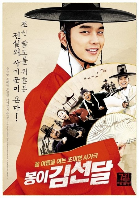 Seondal: The Man Who Sells the River 91mbex10