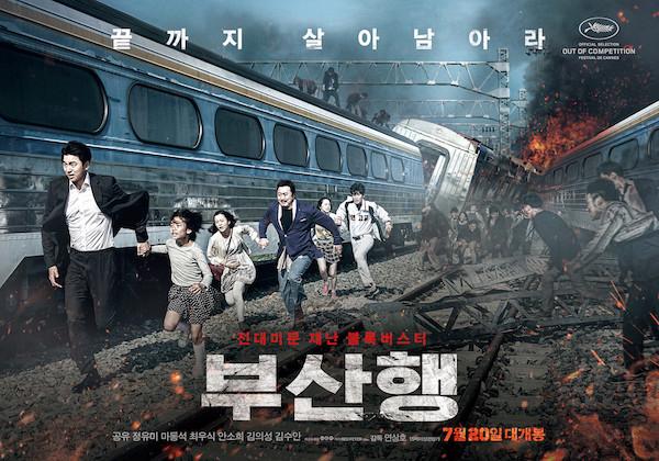 Train To Busan Train_12