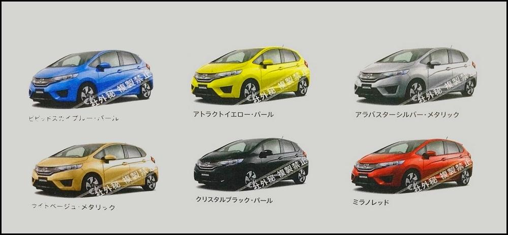 2014 - [Honda] Jazz Honda_13
