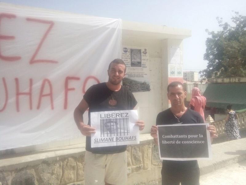 Rassemblement pour exiger la libération immédiate de Slimane Bouhafs à Aokas  183