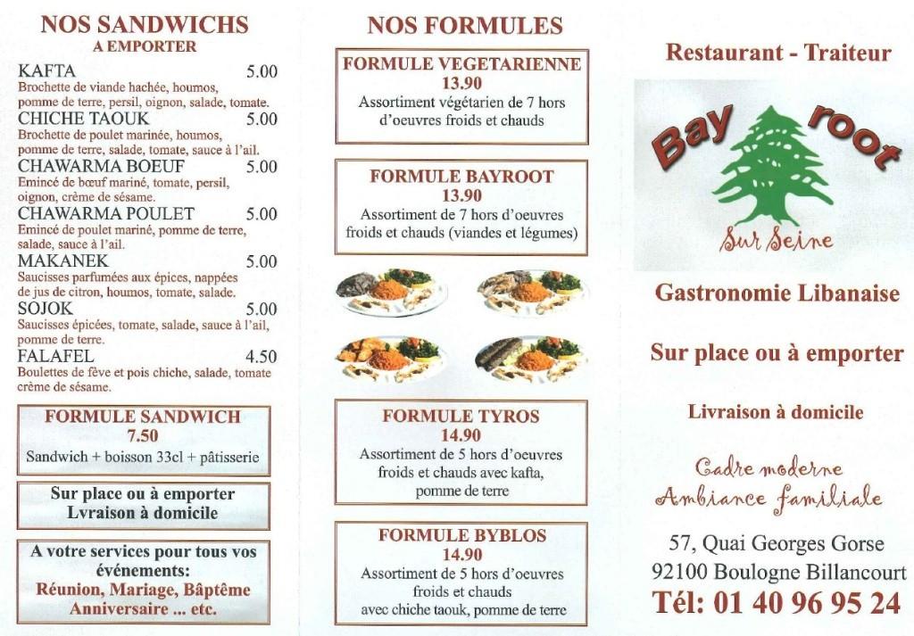 Restaurant Libanais Bayroot Clipbo45