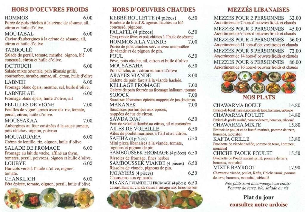 Restaurant Libanais Bayroot Clipbo46