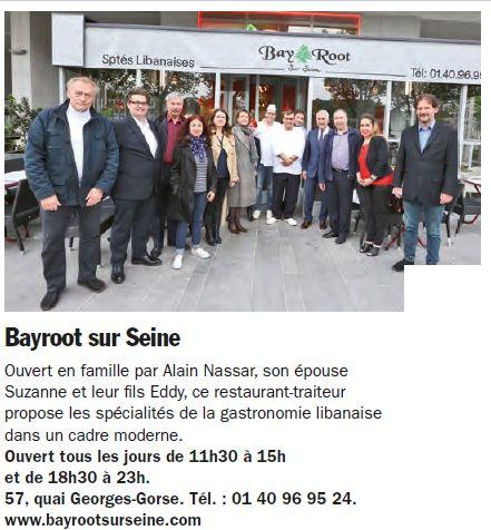Restaurant Libanais Bayroot Clipbo54