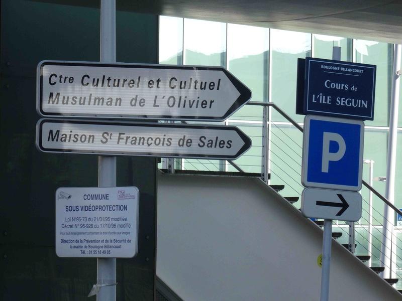 Centre Culturel et Cultuel Musulman (CCCM) Dsc00129