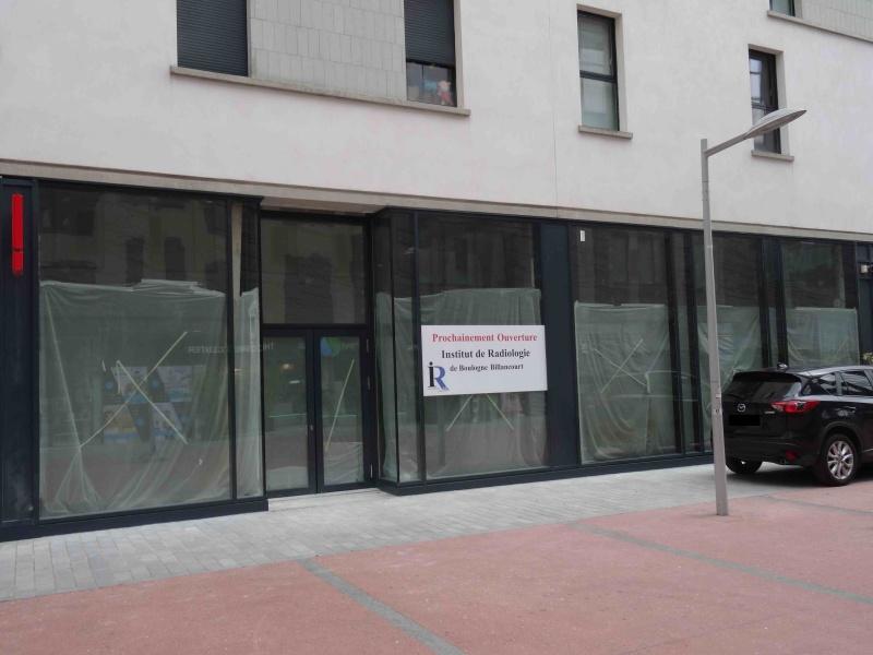 Institut de Radiologie - Centre d'Imagerie Médicale Marcel Sembat (CIMMS) Dsc09613