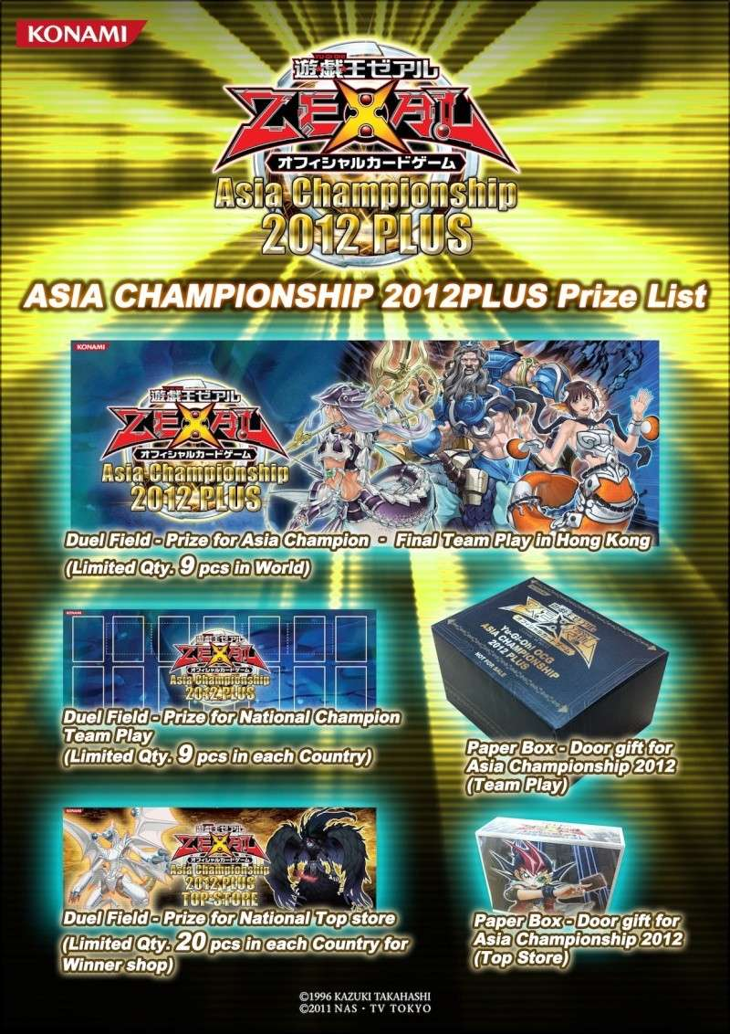 Asia Championships 2012 Plus SG Qualifiers Prize_12
