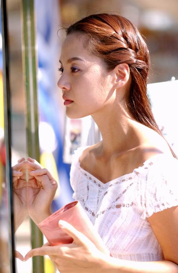 Chae Rim .. 2004-010