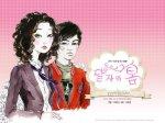 Chae Rim .. Miniph13