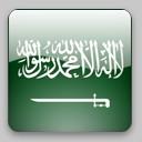 شعر دينى مؤثر جدا Saudi-11