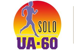 Ultrathetic Ardèche 2017 60km solo ou duo 60-km112