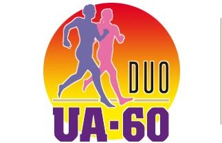 Ultrathetic Ardèche 2017 60km solo ou duo 60-km211