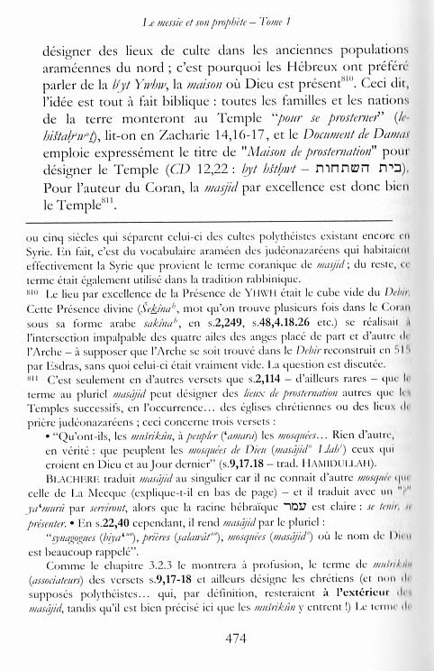 """""""Le Messie et son Prophète"""" (E.-M. Gallez) - Page 21 Img_0018"""