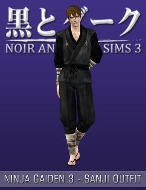 Униформа Image203