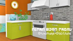 Кухни, столовые (модерн) - Страница 4 Image59