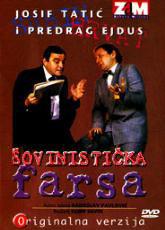 Šovinistička Farsa (1984)  Sovini10